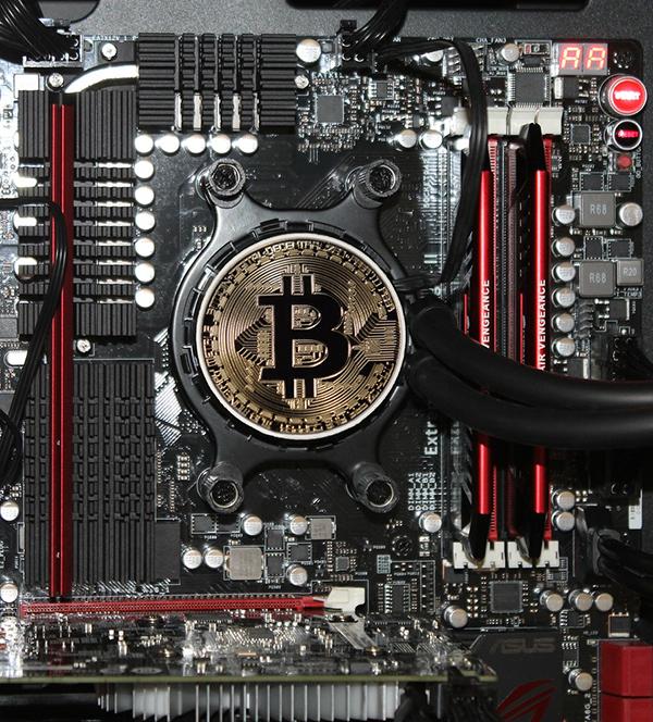 Computer Bitcoin